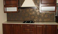 ELBA. 240x140 Meble kuchenne