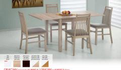 GRACJANHUBERT 9 240x140 Stoły i krzesła