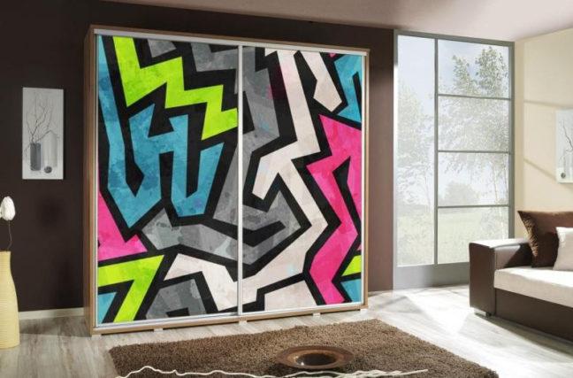 GRAFFITI 648x427 GRAFFITI