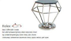 LORDROLEX 240x140 Ławy i stoliki