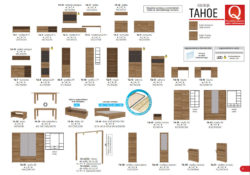 TAHOE ELEM. 250x175 TAHOE