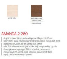 AMANDA 2 KOL. 227x200 AMANDA 2