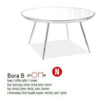 BORA B 2 217x200 - BORA  B