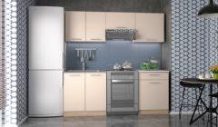 MARIJA 200 WANILIA 240x140 Meble kuchenne modułowe