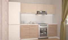 KATIA 1 240x140 - Meble kuchenne modułowe